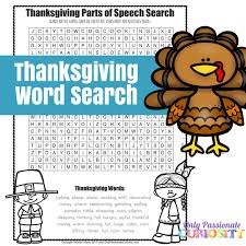 Thanksgiving Word Search Only Passionate Curiosity