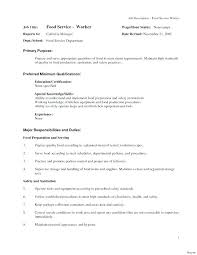 Resume Format For A Job Delectable Food Service Worker Job Description Food Service Resume Samples Food