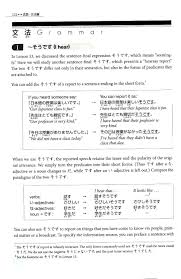 short form negative japanese genki 2 an integrated course in elementary japanese white rabbit