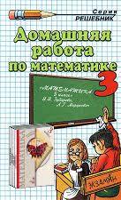 Гдз по геометрии контрольные работы класс макарычев  Гдз по геометрии контрольные работы 7 класс макарычев