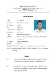 Cv Template Year 12 Cv Template Cv Template Doc Resume