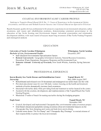 Coastal Environmentalist Resume