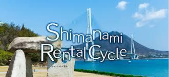 <b>Enjoy cycling</b> on the Shimanami Kaido! | Shimanami Rental Bike ...