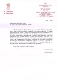 Luxury Attestation Letter For Employee Essay On Importance Of