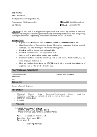Material Master Data Management Resume
