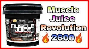 ultimate nutrition muscle juice review hindi how to use muscle juice revolution 2600 full