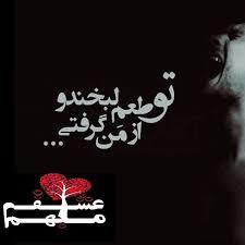 Image result for باز شب شد دلتنگ شد