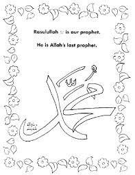 Ramadan Coloring Pages Getcoloringpagescom