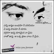 Miss U Quotes Images In Telugu Fitrinis Wallpaper