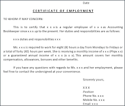 Coe With Compensation Template Naomijorge Co