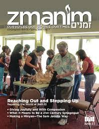 Zmanim spring2016v7 final 03 08 16 by Congregation Beth El - issuu