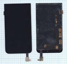 HTC Desire 616 dual SIM Black ...