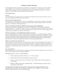 Should A Resume Be One Page Should resume one page how professional look format splendid many 76