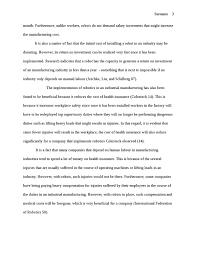 about city essay football in urdu