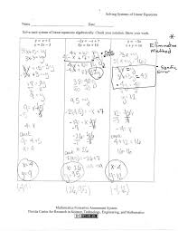 solving systems of linear equations students are asked to solve lesson plan 8th grade pdf mfas solvingsystemsoflinearequations i