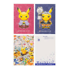Grand Opening Postcards New Pokecen Tokyo Dx Grand Opening Postcard Set Release Date