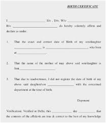 Certificate Of Birth Template Magnificent Certificate Of Partnership Template Pleasant Certificate Templates