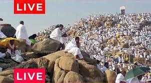 بث مباشر وقفة جبل عرفات الان |🔥 Day of Arafah live 🔥| مشاهدة الحج ووقوف  الحجاج علي جبل عرفات بث مباشر في يوم عرفة عيد الأضحي المبارك 1442-2021 -  كورة في العارضة