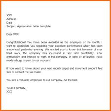 Employee Appreciation Letter Filename Imzadi Fragrances