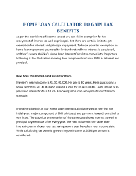 Loan Interest Calculator Home Loan Calculator To Gain Tax Benefits By Anurag Mishra Issuu 24