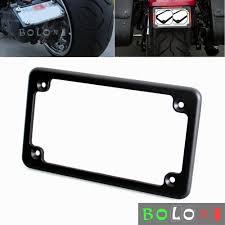 Design My Own License Plate Frame