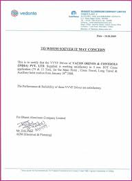 Employment Certificate Word Format Copy Certificate Letter For