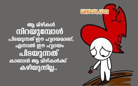 List Of Malayalam Sad Quotes 40 Sad Quotes Pictures And Images Stunning Malayalam Quotes About Sad Moment
