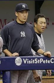 Masahiro Tanaka, Hiroki Kuroda | | journaltimes.com