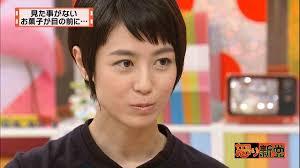 髪型を真似したい芸能人夏目三久ショートヘアスタイル画像集 Naver