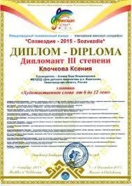 Театральный кружок Маскарад ДОМ ДЕТСКОГО ТВОРЧЕСТВА skanyi300