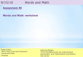 today s plan entry task correct homework wordath practice learning