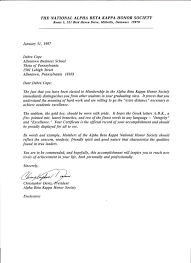 Example Letter Of Recommendation For Student National Honor Society