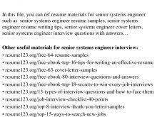 Information Security Engineer Resume Sample | Free Resume