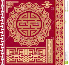 Chinese Designs Set Of Oriental Chinese Design Elements Stock Vector