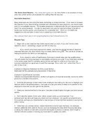 Example Of Resume Qualifications 14 Unique Good Resume Qualifications Examples