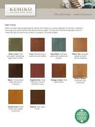 Kemiko Color Chart Color Charts Texas Stained Concrete Inc
