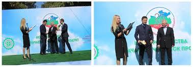 Получение диплома и право размещать эмблему Карачаево Черкесск  30 09 2017