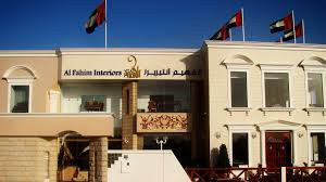 al fahim interiors bringing luxury into the world home decor