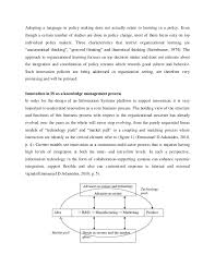 Knowledge Innovation And Change Management Essay Term Paper Example