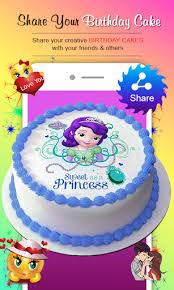 Name Photo On Birthday Cake Hd Frames 10 Apk Androidappsapkco