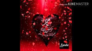 Islamic Good Morning Gif By Good Morning