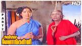 Kamal Haasan Velankanni Mathave Movie