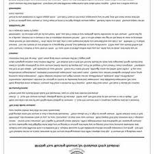 Financial Analyst Resume Examples Unique Financial Analyst Resume