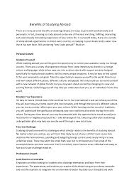 financial need scholarship essay examples el hizjra financial need scholarship essay examples jpg