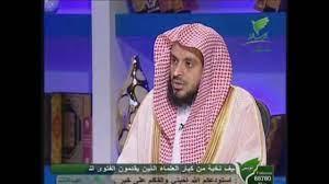 حكم صوم عشر ذي... - كل يـوم حـديــث نـــبــوي شــــريــــف