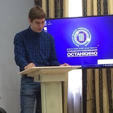 Презентация магистерской диссертации пишем правильно  Публичная защита магистерской диссертации это завершающий этап итоговой государственной аттестации