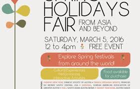 Spring Event Flyer Event Spring Fair At Asian American Resource Center