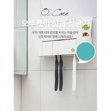 Máy để bàn chải + sấy và tiệt trùng O2 CARE - Made in KOREA, Giá tháng  1/2021