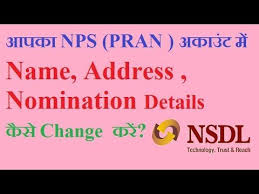 nomination in nps account