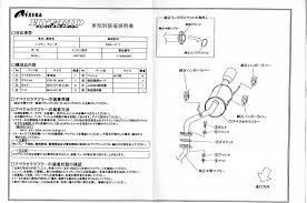 Aircraft Temperature Gauge 4 Wire Schematic Apexi El Boost Gauge Wiring Diagram #22